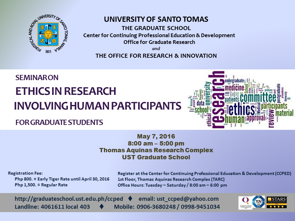 POSTER - Research Ethics 2016 FINAL